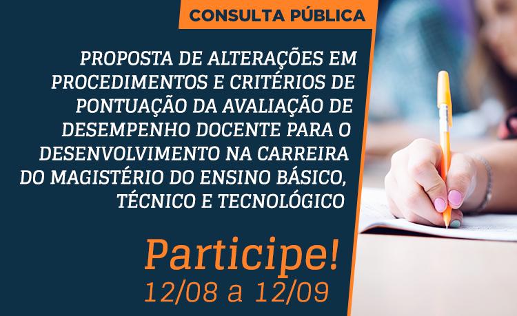Consulta pública receberá proposta de alterações em procedimentos e critérios de pontuação da avaliação de desempenho docente